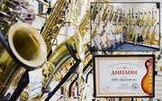 Купить саксофон недорого,  комиссионка Духовик.ру - 3 дня домашний тест